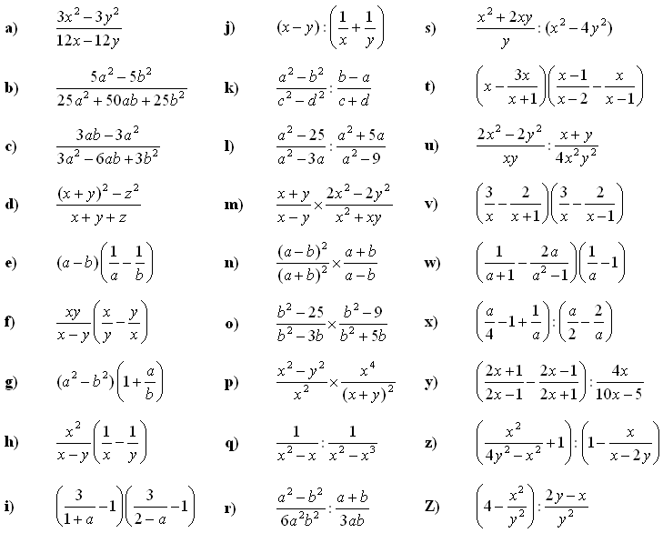 Math Exercises: Algebraic Fractions