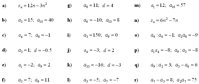 Math Exercises & Math Problems: Arithmetic Sequence